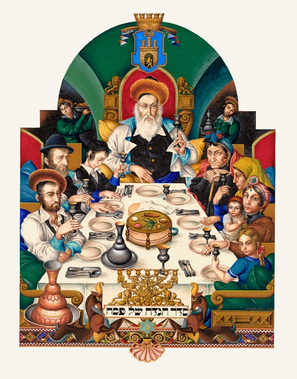 The Family at the Seder from the Haggadah, 1936