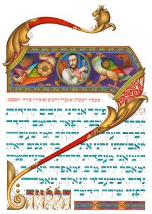 Le-Fikhakh – Therefore, The Szyk Haggadah. Lodz, 1935.