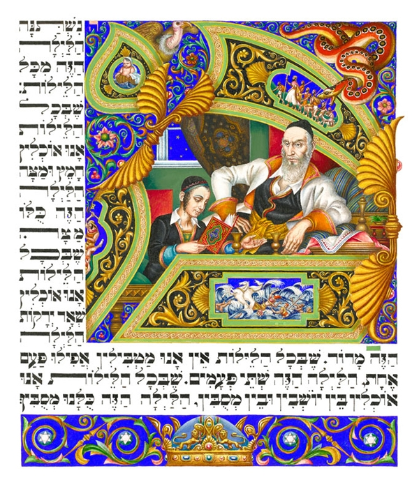 The Four Questions, The Szyk Haggadah. Lodz, 1935.