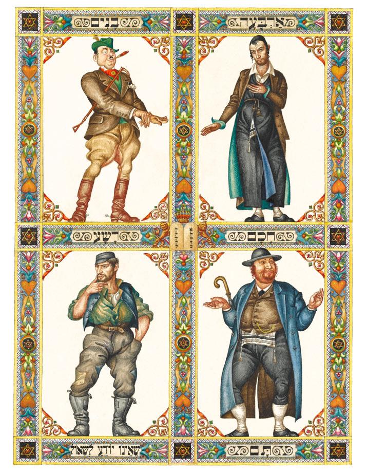 Szyk's Four Sons, 1934